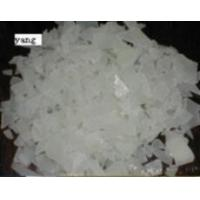 Buy cheap Aluminum Sulfate Industry Grade from wholesalers