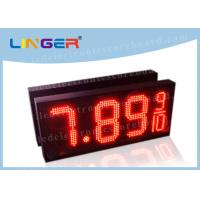 Buy cheap IR Remote Controller LED Gas Price Sign For Roadside Service Station from wholesalers