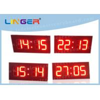 Buy cheap 4 Digits Industrial Digital Clock , Wall Mounted Digital Clock With Hanging Brackets from wholesalers