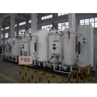 Buy cheap High Purity Industrial PSA Nitrogen Generator for Float Glass Production Line from wholesalers