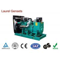 Buy cheap Three Phase Open Diesel Generator from wholesalers