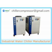 Buy cheap Scroll Compressor Air Cooled Chiller for Plastic Pipe Extrusion Machine Water Tank from wholesalers