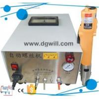Buy cheap CE High Accuracy Screw Tightening Machine , Operated By Hand from wholesalers
