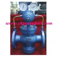 Buy cheap Pilot piston type gas pressure reducing valve from wholesalers