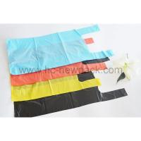 Buy cheap T-Shirt Bags On Roll Manufacturer from wholesalers