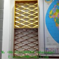 Buy cheap expanded aluminum metal mesh cladding / expanded aluminum mesh from wholesalers