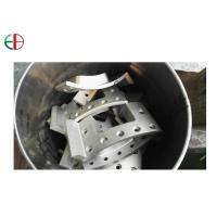 TS16949 Aqueous Corrosion Vacuum Casting Nickel Alloy Investment 622 625 672 EB3562