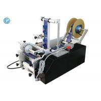Buy cheap Desktop Manual Label Applicator Machine , Shrink Sleeve Labeling Machine from wholesalers