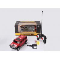 Buy cheap 1:24 4-CH rechargeable electric RC Hummer Car H2 from wholesalers