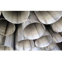 Buy cheap AISI 316 / 316L Welded Stainless Steel Pipe Hot Rolled SS Tube 20mm - 1000mm OD from wholesalers