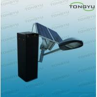 Buy cheap High Power UPS Lithium Ion Energy Storage Battery 12V 60Ah for Solar Street Lamps from wholesalers
