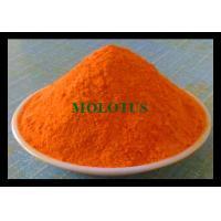 Buy cheap CAS 40487-42-1 Agricultural Pesticides Pendimethalin 95% TC Weedicides For Maize product