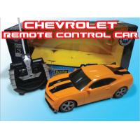 Buy cheap Chevrolet remote control car  QB8211-A  Orange from wholesalers