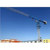 Buy cheap Small XCMG XGT160C 6 Ton Q345B Steel Building Site Cranes 60m from wholesalers