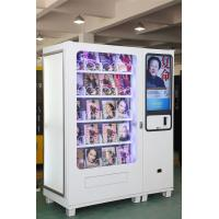 Buy cheap Automatic Stationery VCD / DVD Magazine Vending Machine / Equipment from wholesalers