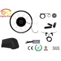 Bicycle assist motor popular bicycle assist motor for Motor assisted bicycle kit
