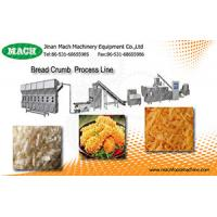 Buy cheap automatic fresh dry bread crumb production line from wholesalers
