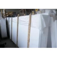 Buy cheap NANO CRYSTALLIZED GLASS PANEL from wholesalers