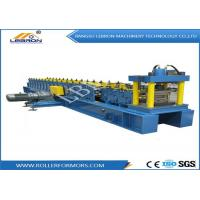 Buy cheap Blue color Door Shutter Roll Forming Machinemade in china PLC control system long time service made in China from wholesalers