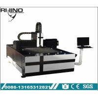 Buy cheap Small Size Fiber Laser Cutting Equipment Steel / Carbon Steel / Copper Cutting Usage from wholesalers
