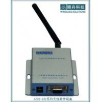 Buy cheap RF transceiver module, SZ02-RS232, wireless communication acquisition from wholesalers