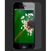 Buy cheap 2.5D full cover high clear for iphone 5s accessories screen protective film from wholesalers