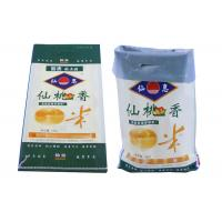 Buy cheap BOPP Laminated WPP Flour Packing Bags Wheat Flour Bags Eco Friendly from wholesalers