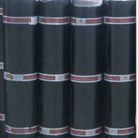 Buy cheap SBS polyester felt fabric modified bitumen 3mm 4mm waterproof membrane product