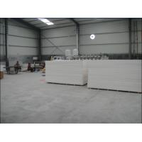 Buy cheap 1220*2440*2-25MM white PVC foam board, waterproof PVC sheet & expanded pvc foam board from wholesalers