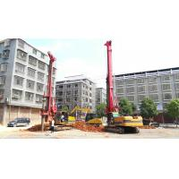 Buy cheap TR100 Rotary Hydraulic Drilling Rig For Foundation Engineering Max Output Torque 100 KN.M from wholesalers