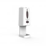 Buy cheap Anti Virus Wall Mounted 1300ml ABS Sensor Soap Dispenser from wholesalers
