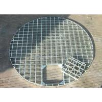 Buy cheap Mild Steel Driveway Drain Grate Covers , Durable Metal Driveway Drainage Grates from wholesalers