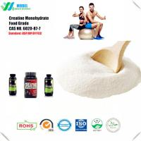 Buy cheap Amino Acids Creatine Monohydrate CAS 6020-87-7 bulk powder for Nutrition Supplement from wholesalers
