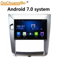 Buy cheap Ouchuangbo auto capacitance multiple touch screen for Nissan Qichen D50 with BT USB SWC android 7.0 system from wholesalers