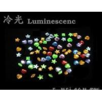 Buy cheap Fluorescent Beads for Toy from wholesalers