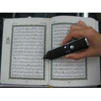 Buy cheap 2012 Hottest Digital Quran with 5 books tajweed function from wholesalers