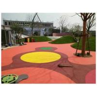 Buy cheap Rubber Material EPDM Rubber Flooring Outdoor Playground Floor For Kids from wholesalers