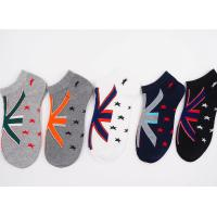 Buy cheap 2017 New Design 69% Cotton 25 % Polyester 6%Spandex Knitted Boat Pattern Wholesale Cheap men Warm Winter Knitting Socks from wholesalers