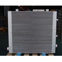 Buy cheap Water Cooler Air Compressor Heat Exchanger Fan Motor 12V / 24V DC from wholesalers