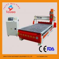 Buy cheap Automatic tool changer wood cnc router with 8 knives stores TYE-25H from wholesalers
