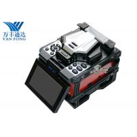 Buy cheap Auto Heat Fiber Optic Cable Welding Machine Fusion Splicer Multi - Function WF97 from wholesalers
