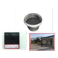 Buy cheap Black Airless Steel Spray Paint For Anti-rust Protection Gates from wholesalers