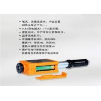 Buy cheap Handheld Aluminum Hardness Tester Pen Design USB 2.0 CE Certification from wholesalers