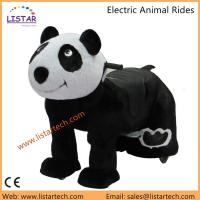 Buy cheap Stuffed Animal Toy Car Playland Kiddie Rides for Party / Mall / Amusement Park Rent from wholesalers