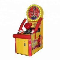 Buy cheap Hercules Punch Boxing Arcade Games Machines 150W One Year Warranty from wholesalers