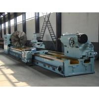 Buy cheap China manufacturer New heavy duty horizontal lathe machine C61200 from wholesalers