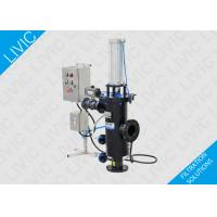 Buy cheap Vertical Style Process Water Filter , 1.0 MPa Industrial Water Purification Systems from wholesalers