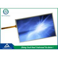 Buy cheap 5 Wire Resistive Car Touch Panel / 7 Touch Screen Panel Single Touch product