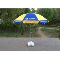 Buy cheap 210D Oxford Promotional Multi Color Patio Umbrella With Customized Various Colors , 1.2 M * 8 K product