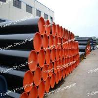 Buy cheap API 5l X46 ERW Pipes from wholesalers